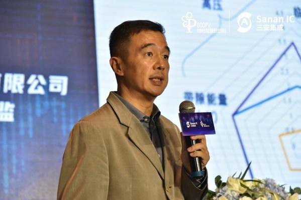 厦门市三安集成电路有限公司应用工程技术总监叶念慈