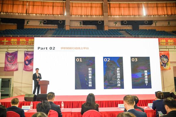 上海外服携手政府高校共促大学生就业