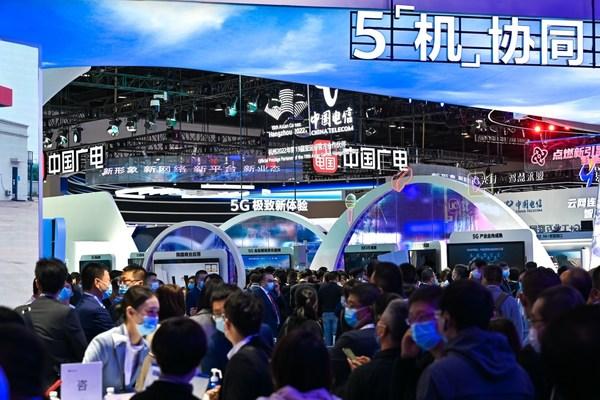 2020年中国国际信息通信展览会10月14-16在京举行