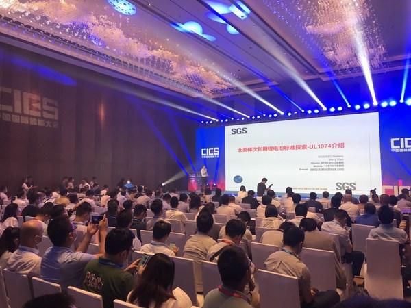 """SGS荣获""""2020年度中国储能产业最佳检测认证机构"""""""