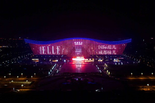 ELLE风尚大典暨全球75周年庆典在成都盛大举办