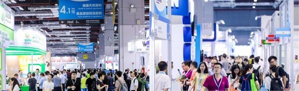 第二十二届健康天然原料、食品配料中国展即将召开