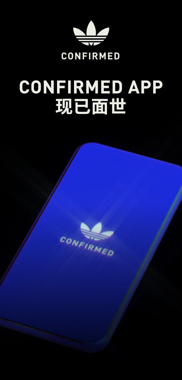 adidas Originals 新鲜事 -- CONFIRMED现已上线