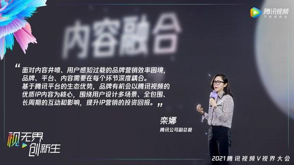 2021腾讯视频内容版图亮相,头部IP助阵品牌营销投资回报最大化
