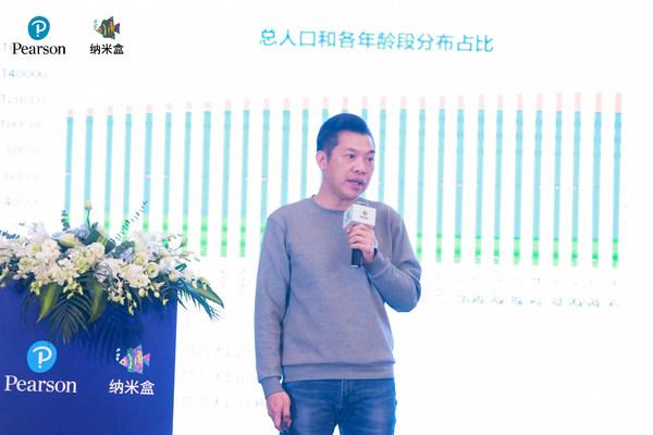 培生中国及南亚地区董事总经理林国章基于培生对于全球学习者和中国学校和机构的多项调研,分享了培生对于未来教育的展望