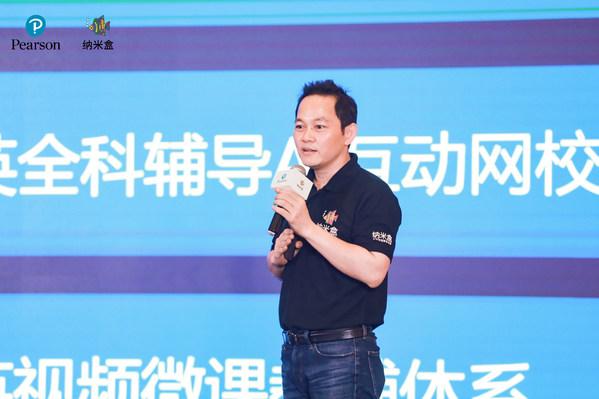 纳米盒联合创始人兼COO蒋军