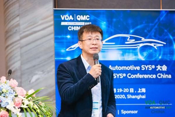 TUV莱茵专家出席VDA Automotive SYS(R)大会,分享车辆网络安全技术