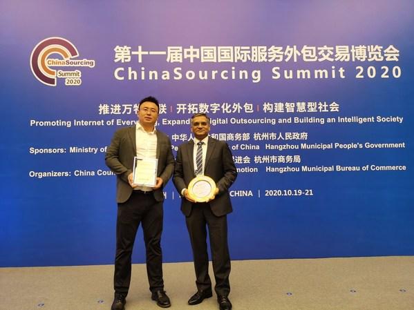 印孚瑟斯中国揽获多项行业大奖,彰显数字化转型领导者实力