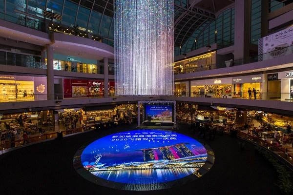 新加坡滨海湾金沙入驻中国线上旅游平台飞猪,官方旗舰店开幕