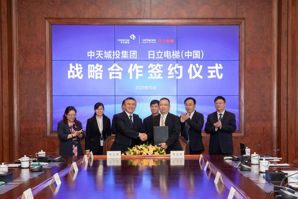 Hitachi Elevator and Zhongtian Financial Group Seal Strategic Partnership