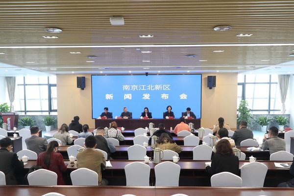新华丝路:南京江北新区发布新书分享创新实践