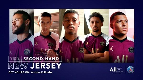 """雅高心悦界提供五件巴黎圣日耳曼队球员在昨天的欧洲比赛中穿着的""""二手""""无价球衣"""
