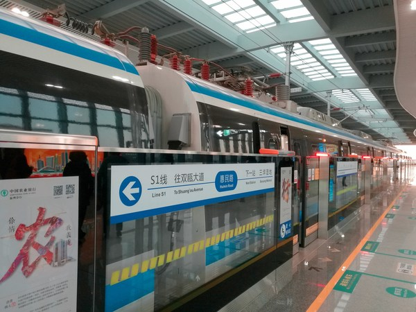 Hitachi Elevator Secures Bid for the First Phase of Line S2 of the Wenzhou City Rail Line