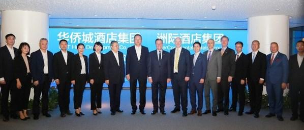 洲际酒店集团与华侨城集团达成战略合作