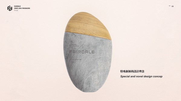 Fairdale Packaging Group announces the launch of new concept perfume bottles at Cosmoprof Asia Digital Week
