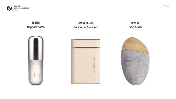 The new packaging design solution will feature a new range of concept perfume bottles, revealing new technology and design that will shape the packaging industry in the future.