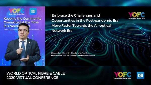 YOFC แสดงวิสัยทัศน์เกี่ยวกับอนาคตของอุตสาหกรรมไฟเบอร์ออปติก ในการประชุม CRU World Optical Fibre & Cable 2020 Virtual Conference