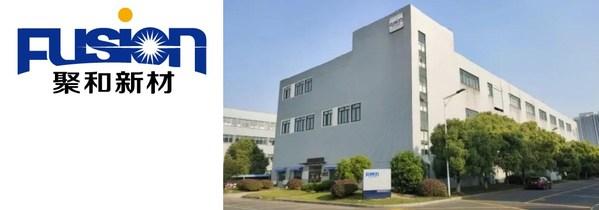 半導体と導電性結晶シリコン開発に向けた常州国家ハイテク産業開発区の生産拠点と常州R&Dセンター設立で調印式