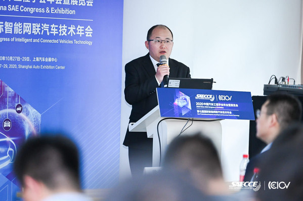 TUV莱茵亮相中国汽车工程学会年会暨展览会