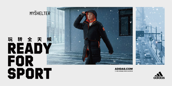 adidas MYSHELTER COLD.RDY羽绒派克外套现已登陆
