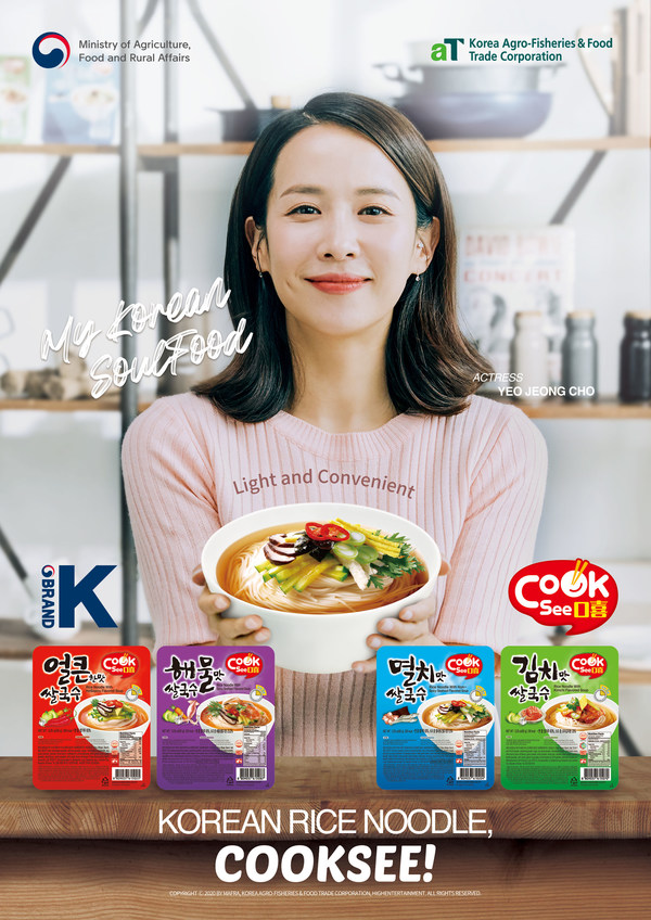 Korean Soul Food, Cooksee Noodles with Yeo Jeong Cho from the Academy Awarded Film 'Parasite'