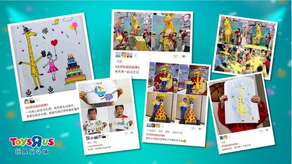 """玩具反斗城发起""""杰菲和我的故事""""线上主题活动,小朋友们尽情分享与杰菲的点点滴滴"""
