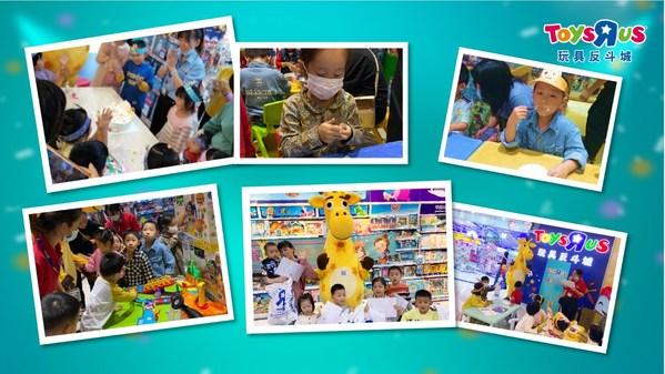 玩具反斗城盛大举办线下生日派对,杰菲现身与小朋友们一起欢乐庆生