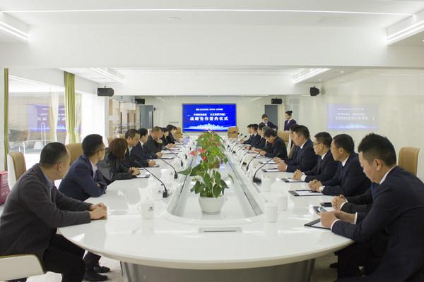 日立电梯与中垣建设集团签订战略合作协议