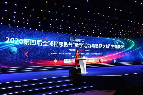 Xinhua Silk Road: Daya Hidup Digital Dan Forum Bandar Indah Yang Diadakan di NW. Xi'an China pada hari Ahad