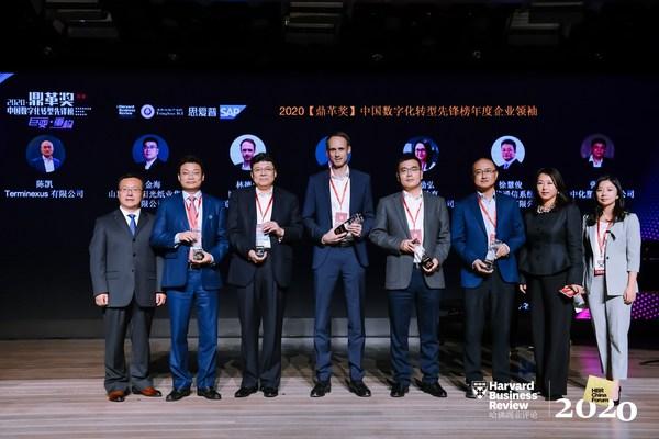 """张晓雷(左三)当选""""中国数字化转型先锋榜年度企业领袖"""""""