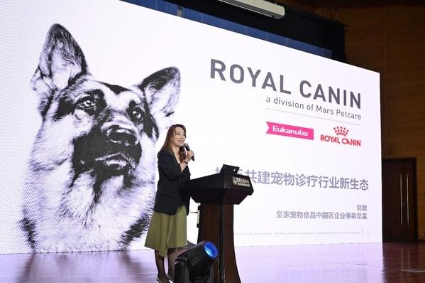 皇家宠物食品赋能宠物诊疗,深化宠物诊疗行业人才发展