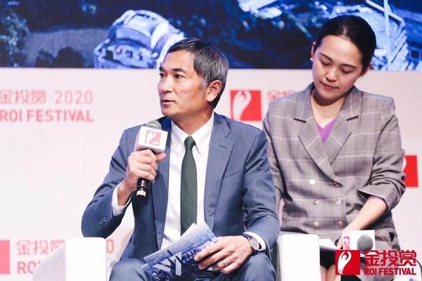 富士胶片(中国)影像产品事业部总经理正田周先生分享疫情挑战下的商业突围之道