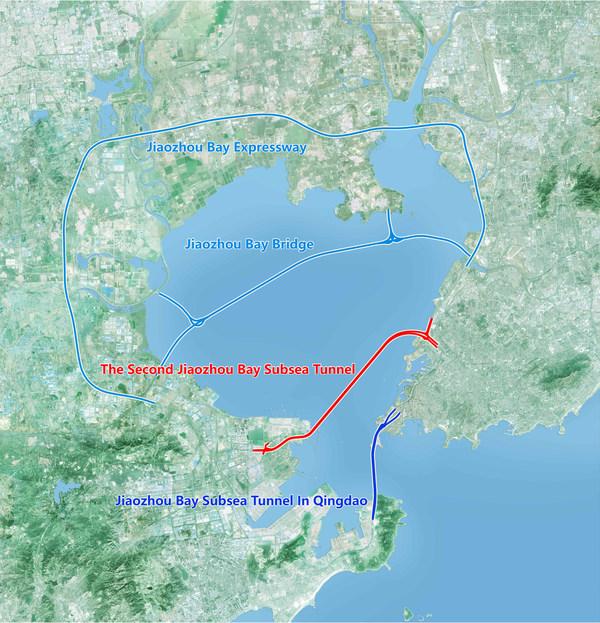 青島國信集團開工建設世界上最長的海底公路隧道