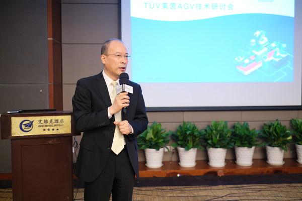 TUV莱茵大中华区太阳能与商业产品服务总经理徐澍在会上发言