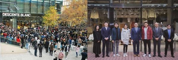 中国首家迪桑特BLANC入驻北京三里屯,辛芷蕾张继科出席开业活动