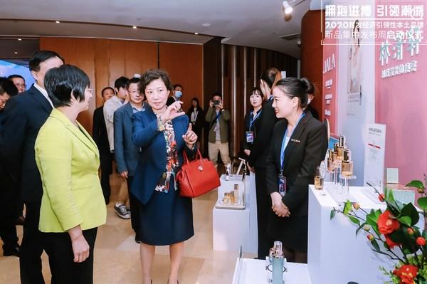 林清轩入选上海市首发经济引领性品牌推荐榜单