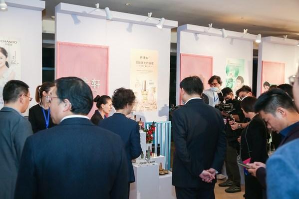 上海市经济引领性本土品牌新品集中发布周启动仪式现场照片