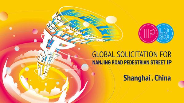 IP of Pedestrian Street, Nanjing Road, Shanghai: Global Solicitation for Design of Logo and Mascot