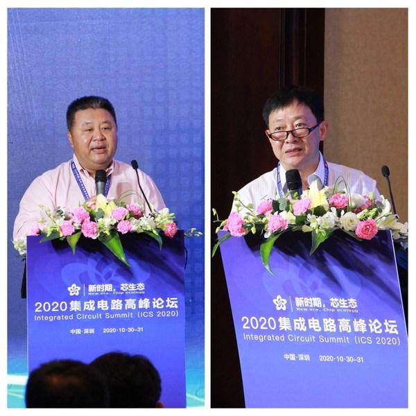国微集团董事长黄学良(左)为分论坛致辞、总裁帅红宇(右)主持本次论坛.