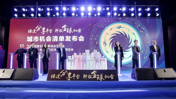 """Chengdu released a new batch of """"city opportunity lists"""" on Oct. 29"""