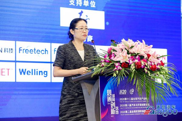 吉利汽车集团副总裁、动力研究院院长王瑞平