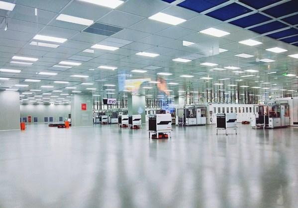 National Business Daily: Thành Đô, thành phố Tây Nam Trung Quốc, ra mắt sản phẩm mới trong lĩnh vực sản xuất thông minh
