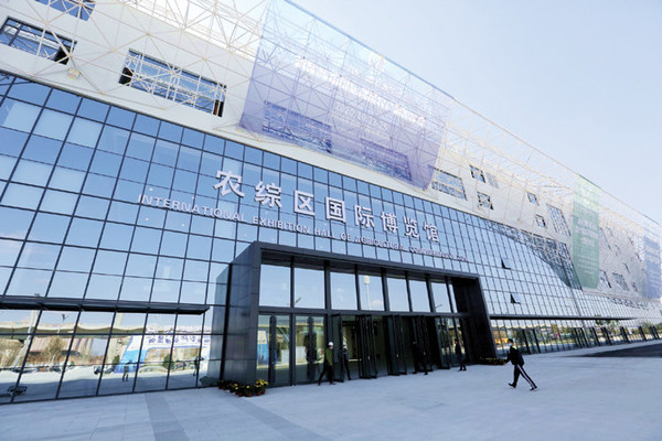 East China's Weifang holds online global food and product expo