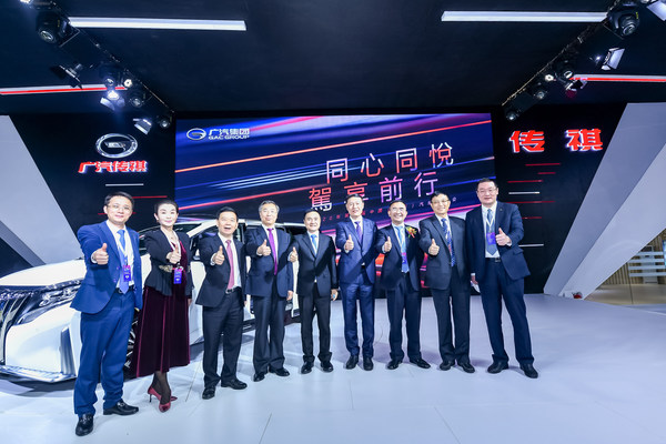 GAC Group shines at the Macau Auto Show for 10 consecutive years
