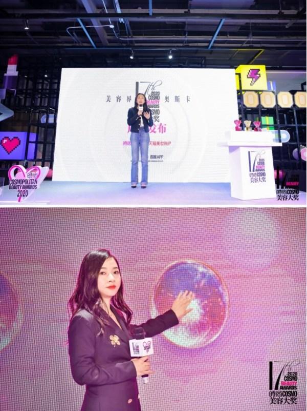 天猫美妆洗护整合营销-生态营销负责人芳野和时尚COSMO数字内容营销负责人黄婷