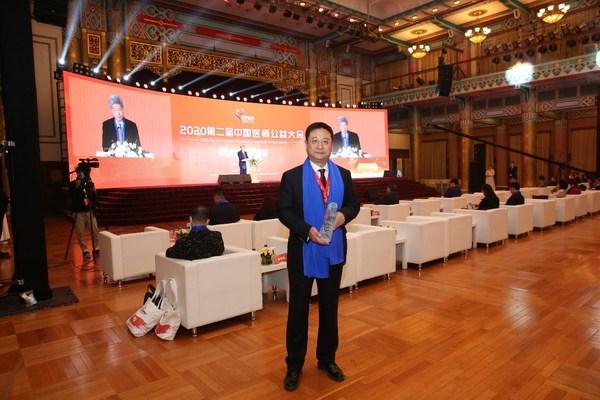 卫材中国药业获中国医师公益大会年度企业荣誉称号