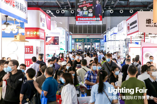 The 25th China (Guzhen) International Lighting Fair Ends in Success