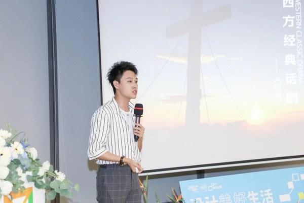 对白剧场策划运营总监、乐士路线策展人汪千皓发表策展宣言