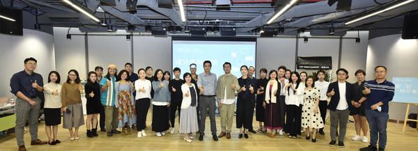 2020珠海国际设计周-设计之旅正式启动