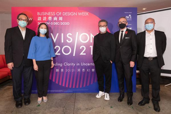"""设计营商周2020 ──""""愿景20/21:洞悉幻变"""""""